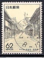 Japan 1990 - Prefectural Stamps - Ibaraki & Nagano - 1989-... Emperador Akihito (Era Heisei)