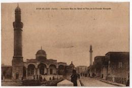 SYRIA DEIR ES ZOR Mosquée - Siria