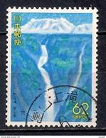 Japan 1990 - Prefectural Stamps - Toyama - 1989-... Emperador Akihito (Era Heisei)