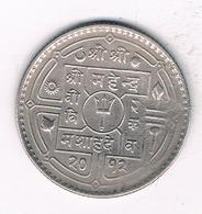 1 RUPEE 1955  NEPAL /0548/ - Népal