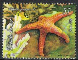 Tahiti 2013 Oblitéré Used Faune Marine Starfish étoile De Mer - Gebraucht