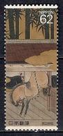 Japan 1990 - The Horse In Culture - 1989-... Emperador Akihito (Era Heisei)
