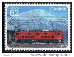 Japan 1990 - Trains - 1989-... Emperador Akihito (Era Heisei)