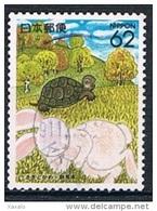 Japan 1991 - Prefectural Stamps - Gunma - 1989-... Emperador Akihito (Era Heisei)