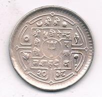 50 PAISE 1980  NEPAL /0549/ - Népal