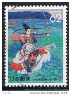 Japan 1991 - Prefectural Stamps - Kagawa - 1989-... Emperador Akihito (Era Heisei)