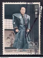 Japan 1992 - Kabuki Theatre - 1989-... Emperador Akihito (Era Heisei)