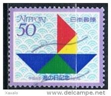 Japan 1996 - Ships - Marine Day - 1989-... Emperador Akihito (Era Heisei)