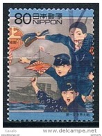 Japan 1999 - The 20th Century Stamp Series 3 (3) - 1989-... Emperador Akihito (Era Heisei)