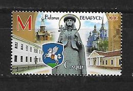 Belarus  2016 Towns Of Belarus - Slutsk   MNH - Belarus
