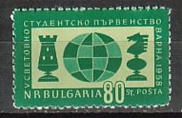 BULGARIA \ BULGARIE - 1958 - Chess  - 1v** - 1945-59 People's Republic