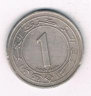 1 DINAR  1987 ALGERIJE /0552/ - Algérie
