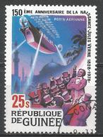 Guinea 1979. Scott #C147 (U) Robur The Conqueror * - Guinée (1958-...)