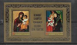 Belarus 2016 Belarus Icon Paintings   MNH - Belarus