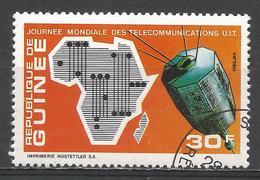 Guinea 1972. Scott #605 (U) Map Of Africa, Relay Satellite * - Guinée (1958-...)