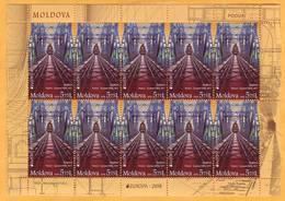 2018 Moldova Moldavie Europa Cept Railway, Railway Bridge, Train, Gustave Eiffel, Train, Wooden Bridge  Sheetlets - Moldavie