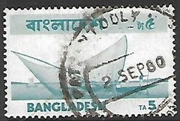 Bangladesh   1973   Sc#54   5Ta Net Fishing  Used  2016 Scott Value $10 - Bangladesh