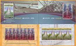 2018 Moldova Moldavie Moldau Europa Cept Railway, Railway Bridge, Train, Gustave Eiffel, Train, Wooden Bridge Booclet - Moldavie