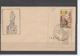 Inde -100 Ans De La Médaille Militaire - Indië (1892-1954)