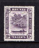 BRUNEI    1947    10c  Violet  Perf  14    MH - Brunei (...-1984)