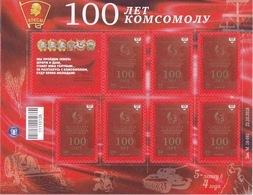 Stamps Of Ukraine (local)  Stamps 100 Years To Komsomol 21.10.2018 - Ukraine