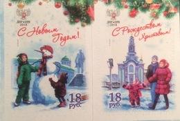 Stamps Of Ukraine (local)  Happy 2 Stamps NEW YEAR ! 2019 - Ukraine