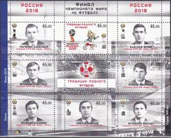 Stamps Of Ukraine (local)  Final Russia Football World Cup 2018 RARE - Ukraine