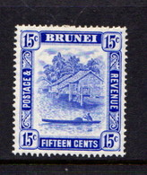 BRUNEI    1947    15c  Ultramarine    MH - Brunei (...-1984)
