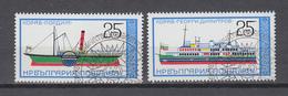 Bulgarien  1981 ,  Michel Nr: 2990/91 , Marken Aus Block 112   Gestempelt  ,CEPT Mitläufer - Europäischer Gedanke