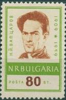 BULGARIA \ BULGARIE - 1959 - Poete Vapzarov - 1v** - 1945-59 People's Republic