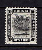 BRUNEI    1947    50c  Black    Perf  14      MH - Brunei (...-1984)