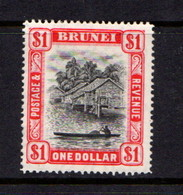 BRUNEI    1947    $1  Black  And  Scarlet         MH - Brunei (...-1984)