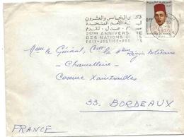 Maroc Morocco Lettre Cover Rabat 1970 OMEC ONU UNO Nations Unies Oblitération Mécanique - Maroc (1956-...)