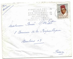 Maroc Morocco Lettre Cover Rabat 1970 OMEC Inondations Oblitération Mécanique - Maroc (1956-...)