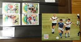 Gambia  World Cup   MiNr: B 211   Postfrisch ** MNH  #4941 - World Cup