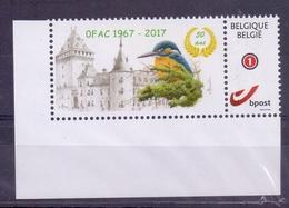 Belgie - 2018 - ** OFAC 1967 - 2017 - 50 Jaar - Ijsvogel - A. Buzin - 1985-.. Oiseaux (Buzin)