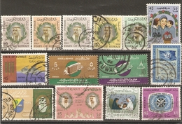 Koweït 1966/7 - Kuwait - Petit Lot De 14° - Koweït