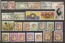 Koweït 1959/65 - Kuwait - Petit Lot De 25° - Koweït