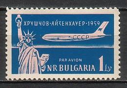 BULGARIA \ BULGARIE - 1959 - Voyage De Prasident Khroutchev Aux USA - 1v** - 1945-59 People's Republic