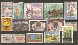Koweït 1968/9 - Petit Lot De 15° - Koweït