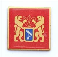 Pin's Cigarettes DUCAL - Le Logo - Blason Aux Deux Lions Debouts - H555 - Trademarks