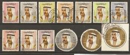 Koweït 1969/70 - Sheik Sabah - Petit Lot De 12° - Koweït