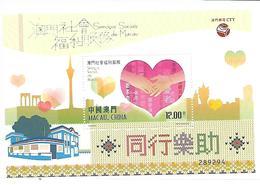 MACAU 2017 MNH   M35 - 1999-... Región Administrativa Especial De China