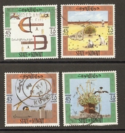 Koweït 1973 - Pièges Pour Oiseaux - Série Complète° - Sc 590 A-d - Koweït