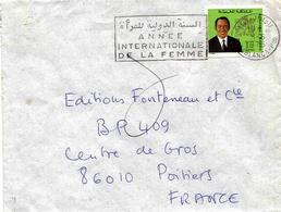 Maroc Morocco Lettre Cover Casablanca 1975 OMEC Oblitération Mécanique - Maroc (1956-...)