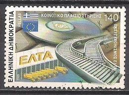 Griechenland  (1999)  Mi.Nr.  2017  Gest. / Used  (4ae44) - Greece