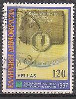 Griechenland  (1997)  Mi.Nr.  1939  Gest. / Used  (4ae45) - Greece