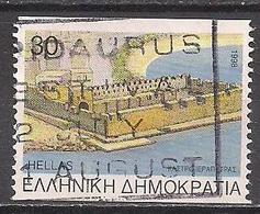 Griechenland  (1998)  Mi.Nr.  1981  Gest. / Used  (4ae46) - Greece