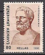 Griechenland  (1996)  Mi.Nr.  1914  Gest. / Used  (4ae47) - Greece