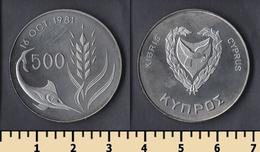 Cyprus 500 Mils 1981 - Chypre